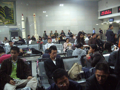 Beijing (West) station room waiting for T27, departs daily at 21:30hrs Qinghai -Beijing to Tibet Railway, Beijing to Lhasa  Oct  2006