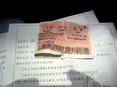 Ticket and docs,  Qinghai -Beijing to Tibet Railway, Beijing to Lhasa  Oct  2006