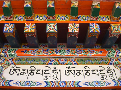 Tibetan Words at Labrang Monestary - Xiahe, China