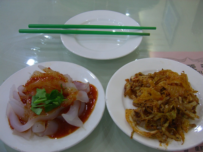Tasty Chinese Starters - Urumqi, China