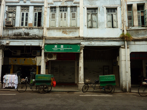 Old Town, Xiamen - China