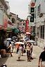 Xiamen - Gulang Island - Street Scene