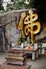 Xiamen - Southern Buddist Temple - Altar to Buddha