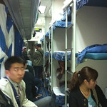 Riding the Night Train in China