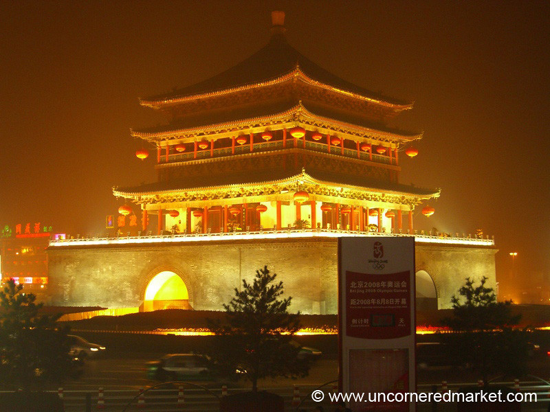 Xi'an's Bell Tower - Xi'an, China