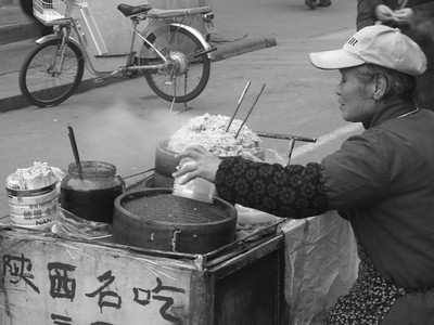 Xi'an Street Food - Xi'an, China