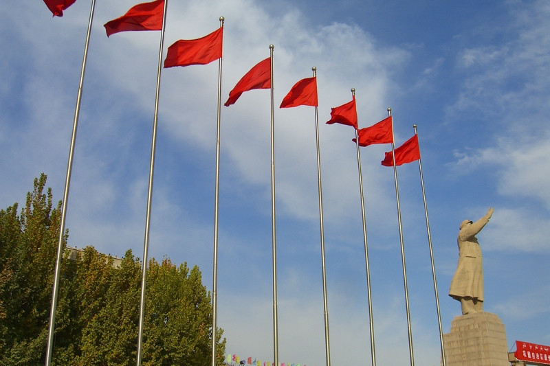 Red Flags - Kashgar, China