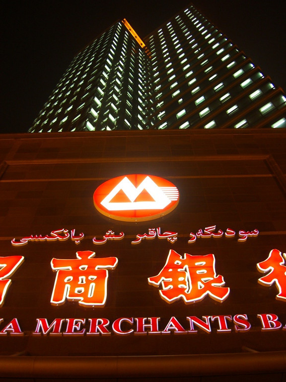 Tall Building - Urumqi, China