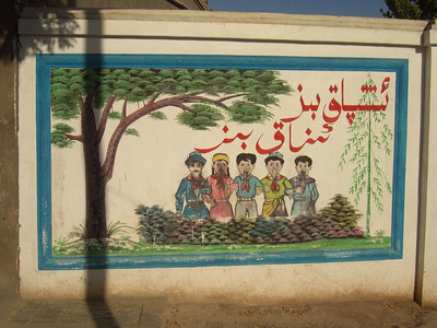 Mural - Kashgar, China