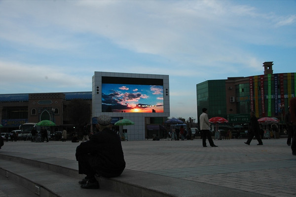 Sun Set on LED Screen - Kashgar, China