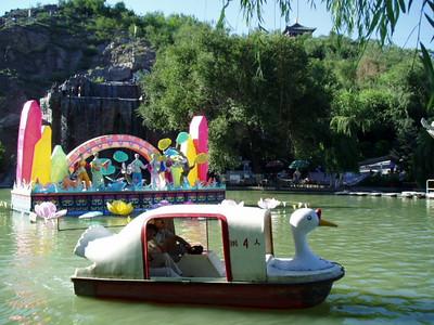 fun park, urumqi