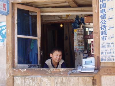 telecommunications centre, kashgar