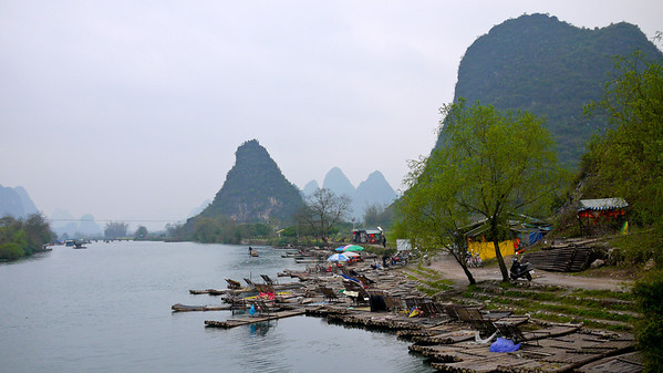 The Yulong River just outside of Yangshuo, China.