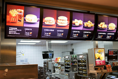 McDonalds menu in Yangshuo, China.