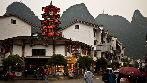 The city center of Yangshuo, China.