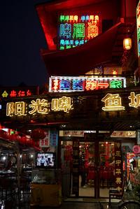 in Yangshuo, China.