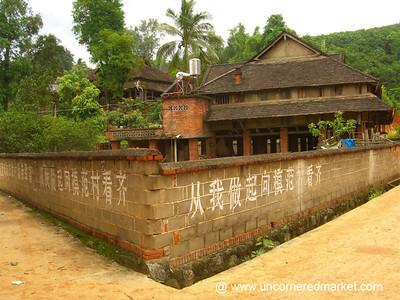 Traditional Dai Home - Xishuangbanna, China