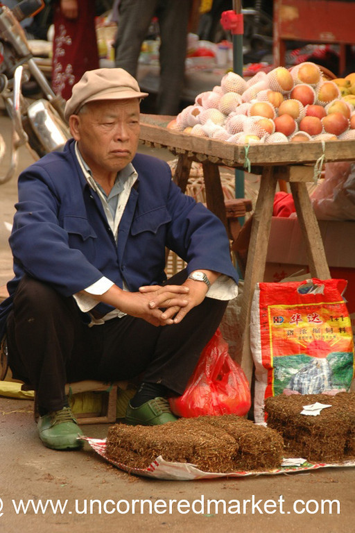 Tobacco Vendor - Xishuangbanna, China