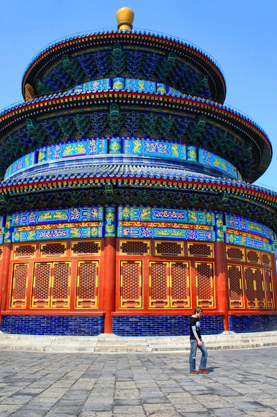 Lone man walking at the Temple of Heaven in Beijing, China.