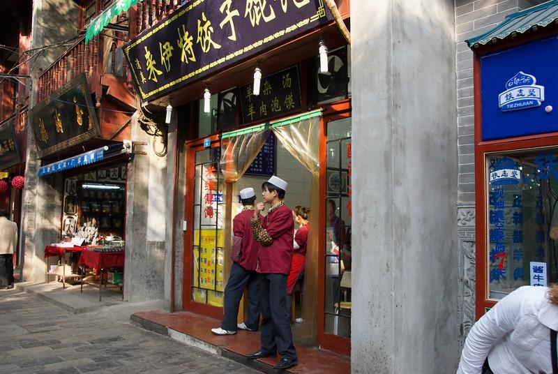 Muslim Quarter 回民街, Xi'an