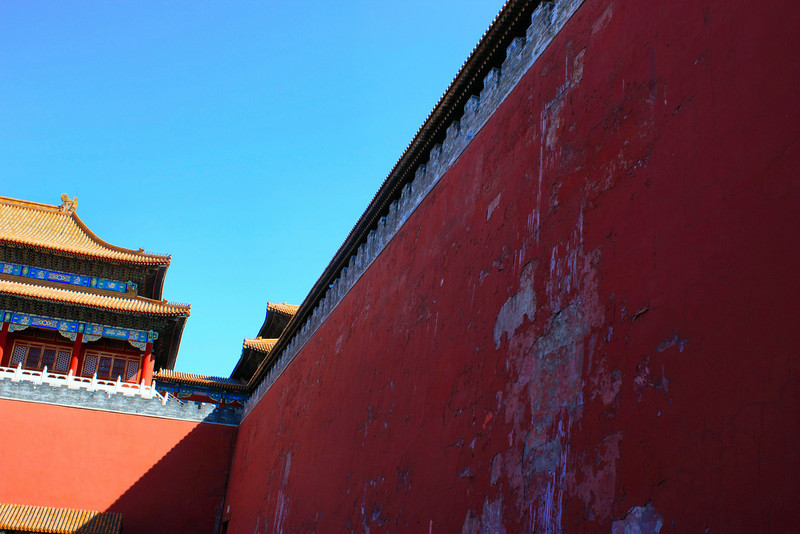 Walls of the Forbidden City in Beijing.