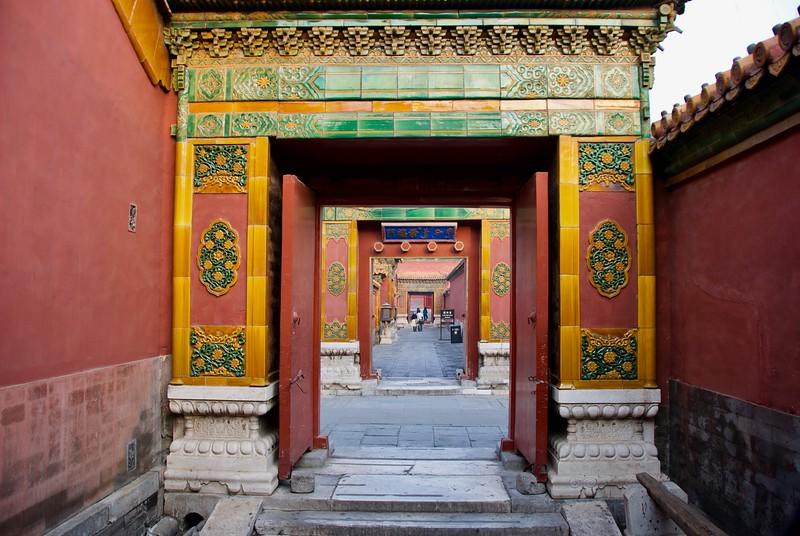 Inner court - 内廷, 崇禧門