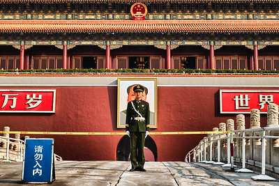 Imperial Palace Guard