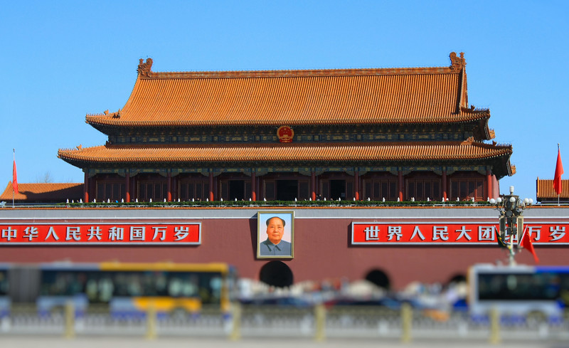 Mao Zedong's portrait at the Tiananmen Gate, the entrance to the Forbidden City in Beijing, China.
