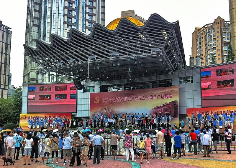 China National Holiday Celebration