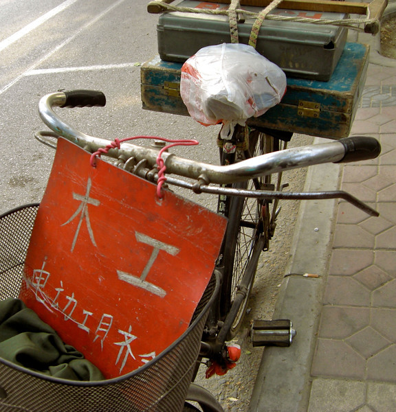 CultureThirst: The Photography of Paulette Hurdlik - China