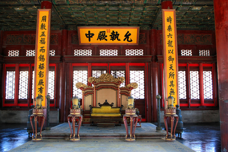 The emperor's throne room in the Forbidden City, Beijing, China.