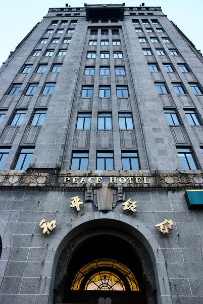 A legendary hotel from 1929, Shanghai