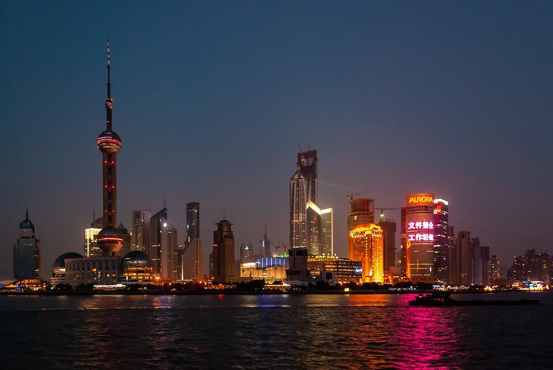 Pudong 浦东 skyline at dusk