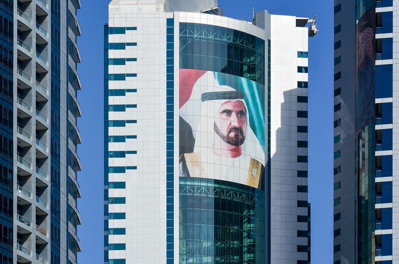 Emir of Dubai