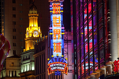 Shanghai, China - September 3, 2009: Neon signs on East Nanjing Road, the most polular shopping street in Shanghai and is partially blocked to traffic.  (Photo by: Christopher Herwig)