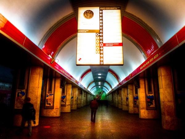 tbilisi metro station