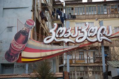 Tbilisi, Georgia - January, 2008: Coca Cola as written in Georgian's distinctive script. (Photo by Christopher Herwig)
