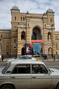 Tbilisi, Georgia - January, 2008: Rustaveli Theatre in downtown Tiblisi. (Photo by Christopher Herwig)
