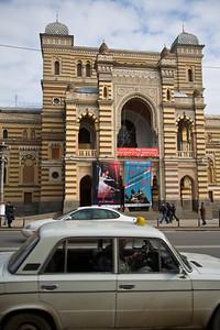 Tbilisi, Georgia - January, 2008: Rustaveli Theatre in downtown Tiblisi. (Photo by Christopher Herwig)