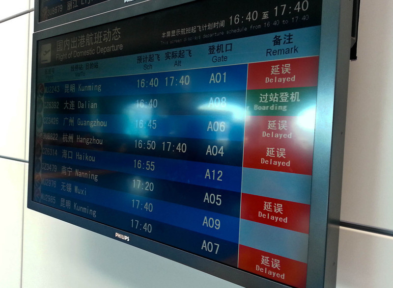 Almost every flight was delayed in Chongqing except (thankfully) mine