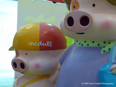 Everything I saw seemed to indicate that McDull was a fast food joint for kids, but I've since discovered it's a popular cartoon character in Hong Kong.