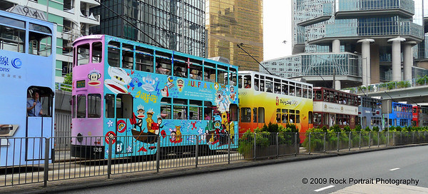 Just jump on the tram that is painted in your favourite colour
