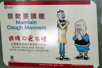 Sign in Hong Kong bus