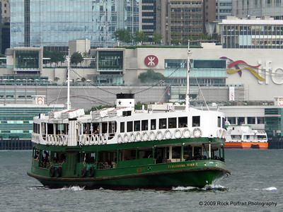 "The famous ""Star Ferry"""