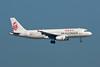 B-HSE Airbus A320-232 c/n 0784 Hong Kong-Chek Lap Kok/VHHH/HKG 20-11-10