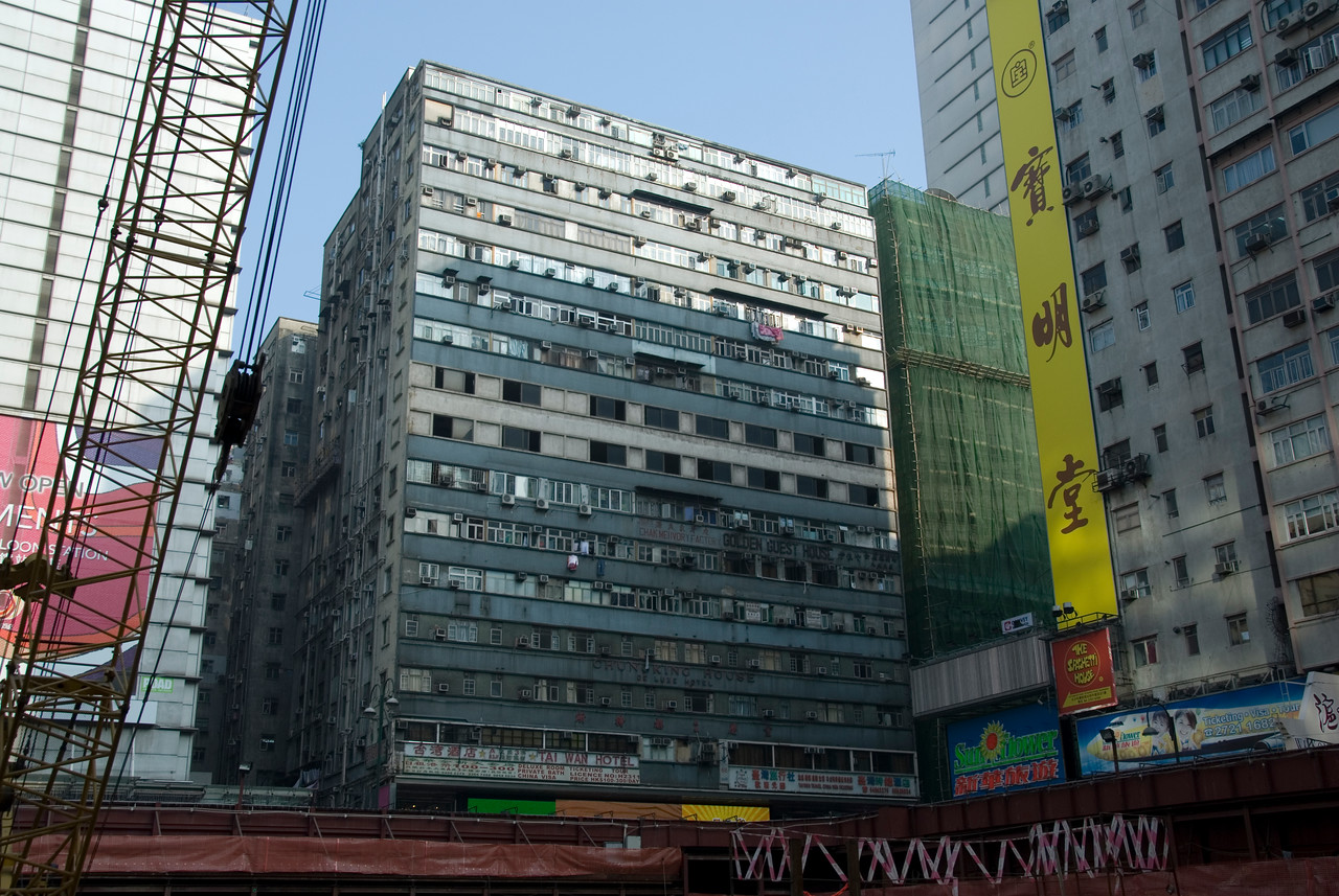 Block view of the Chungking Mansions building in Kowloon, Hong Kong