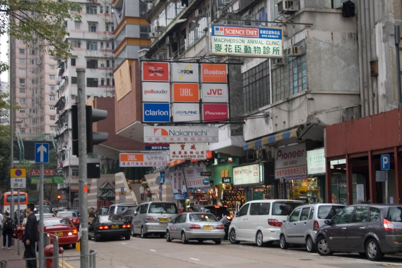 Car Stereo District in Kowloon, Hong Kong