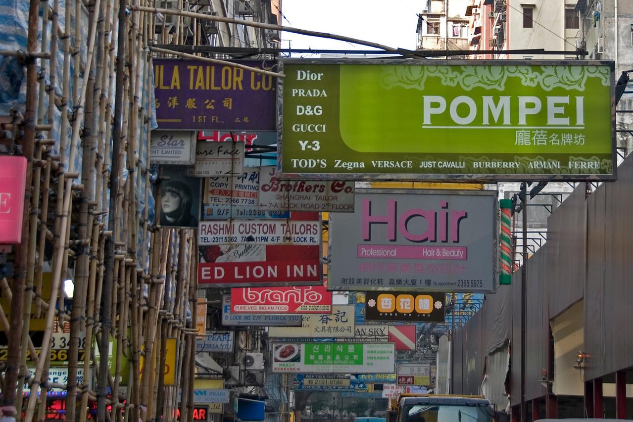 Street Signs in Kowloon, Hong Kong