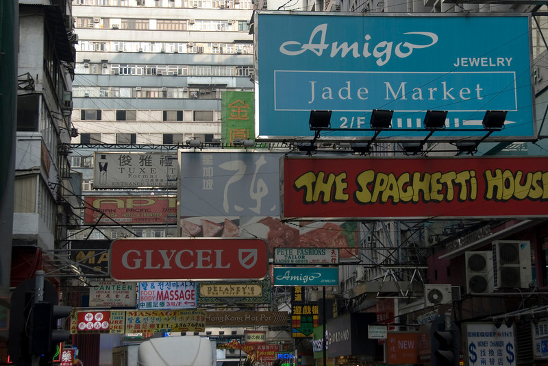 Signs above Nathan Street in Kowloon, Hong Kong
