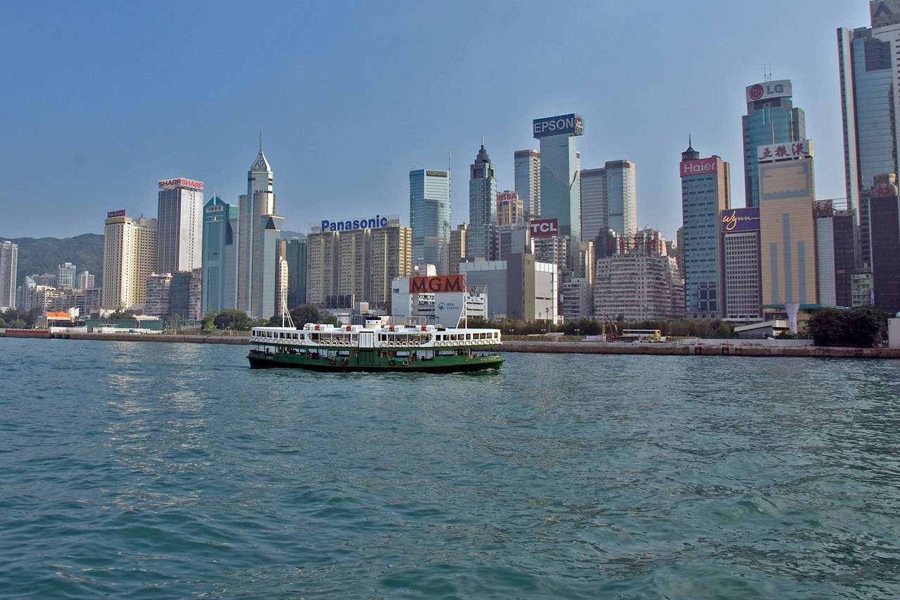 Ferry in Victoria Harbor in Hong Kong